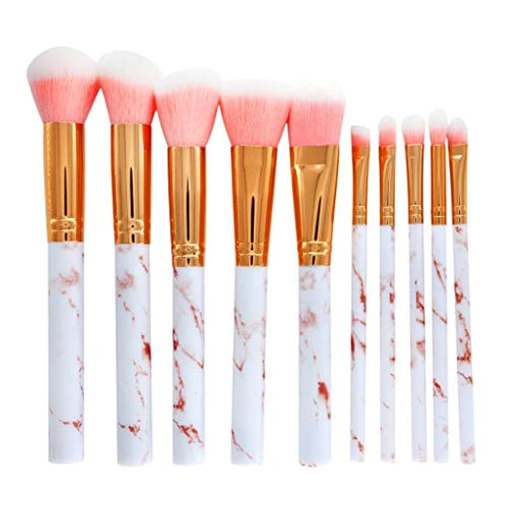 10本 メイクブラシ ファンデーション クリーム メイクツール 大理石 化粧ブラシ 3色選べ - ピンク