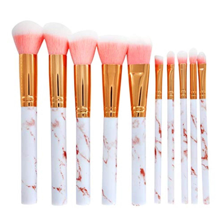 B Blesiya 10本 メイクブラシ ファンデーション クリーム メイクツール 大理石 化粧ブラシ 3色選べ - ピンク