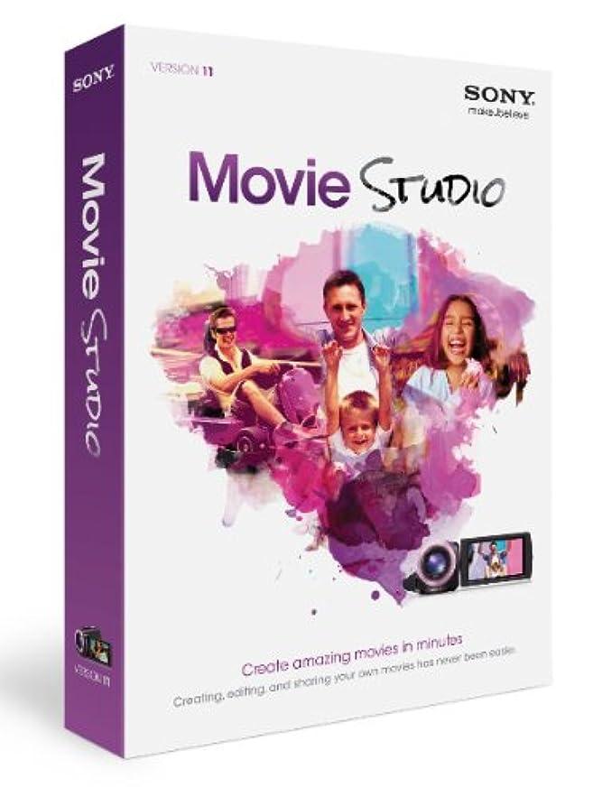 カカドゥコイルダンプSony Movie Studio 11 正規版 [並行輸入品]