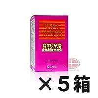 薬王製薬 健康胎美精(ケンコウタイビセイ)プラセタミン 300粒 (5)