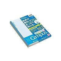 学習罫キャンパス(図表罫) (図表が描きやすい)5色パック 品番:ノ-F3CAKX5 注文番号:62612227 メーカー:コクヨ