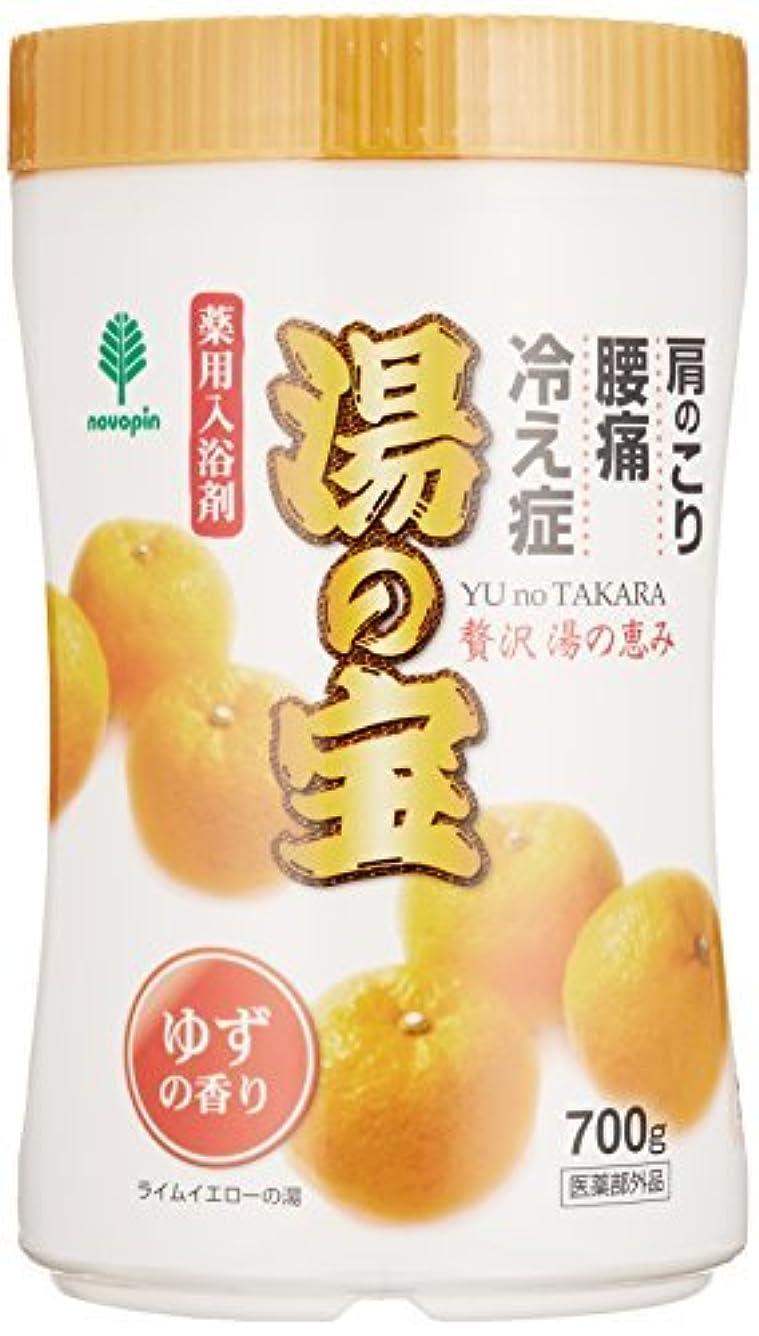 発生グローブ備品紀陽除虫菊 湯の宝 ゆずの香り (丸ボトル) 700g【まとめ買い15個セット】 N-0065