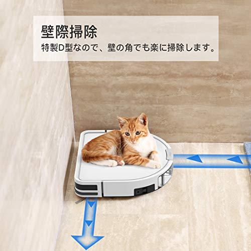 Dibea(ディベア)『ロボット掃除機(D960)』