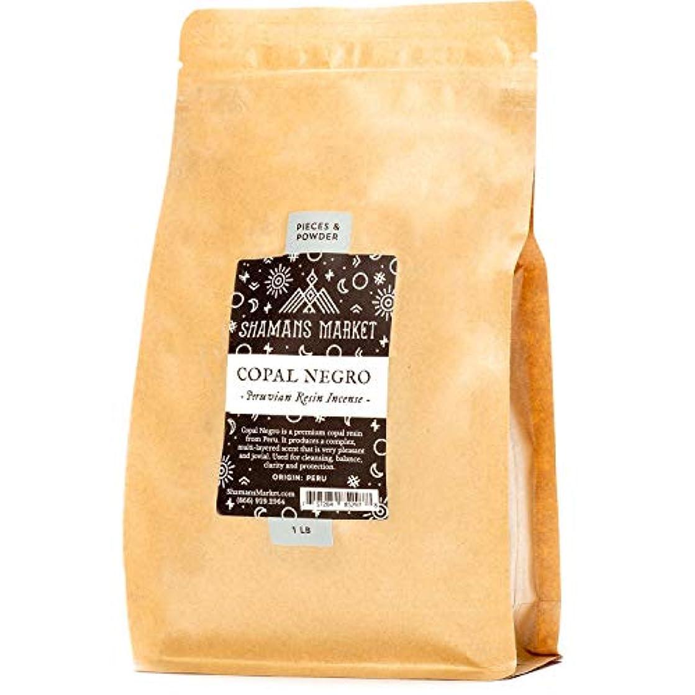 塗抹鏡シャックルCopal樹脂Incense – ペルーNegro – ブラック – 1 lb