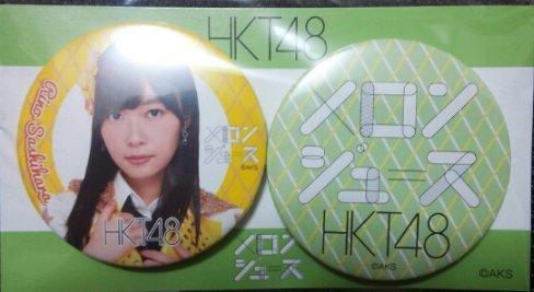 指原莉乃 缶バッジセット メロンジュース HKT48 AKB...