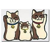 猫の足あと ポストカード 「招き猫一家」
