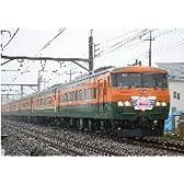 マイクロエース Nゲージ 185系200番台 湘南色 特急「草津」 7両セット A4132 鉄道模型 電車