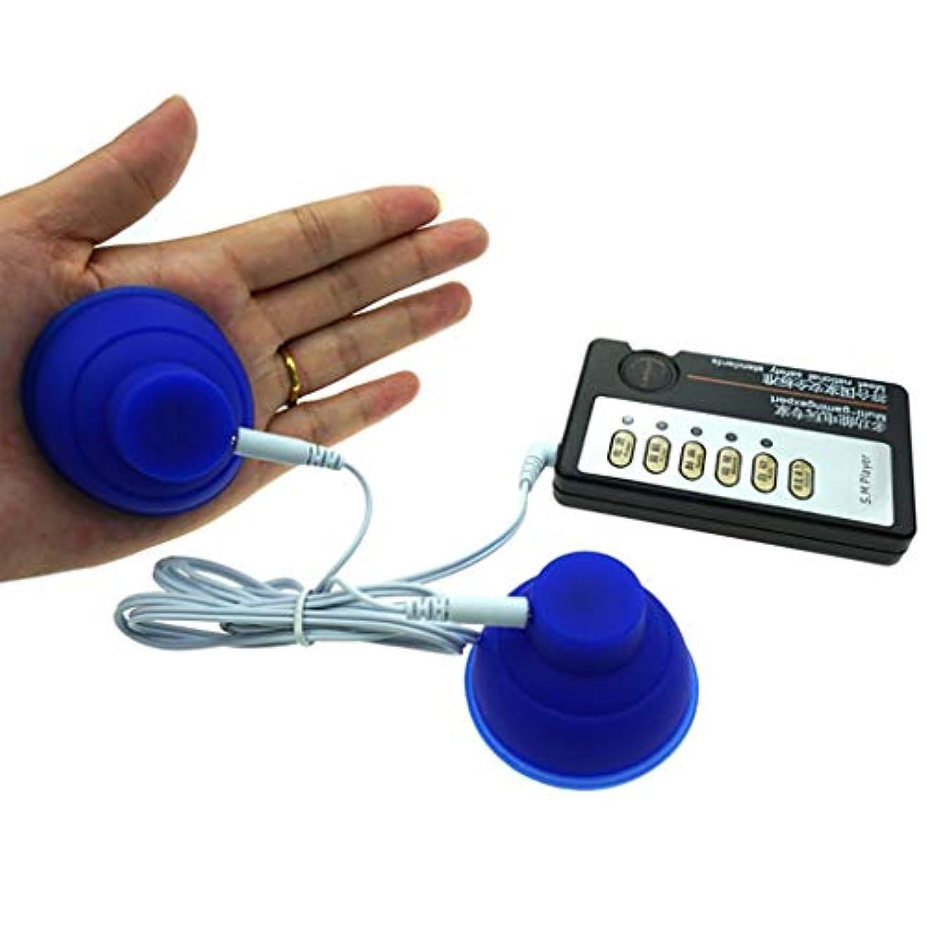 メタン恐れフットボール電気刺激 大人のおもちゃ電気刺激性のおもちゃ、電気肛門プラグ、オルガスムオナニー - 電気ショックパルス療法 - マッサージ - 乳房ポンプ - カッピング