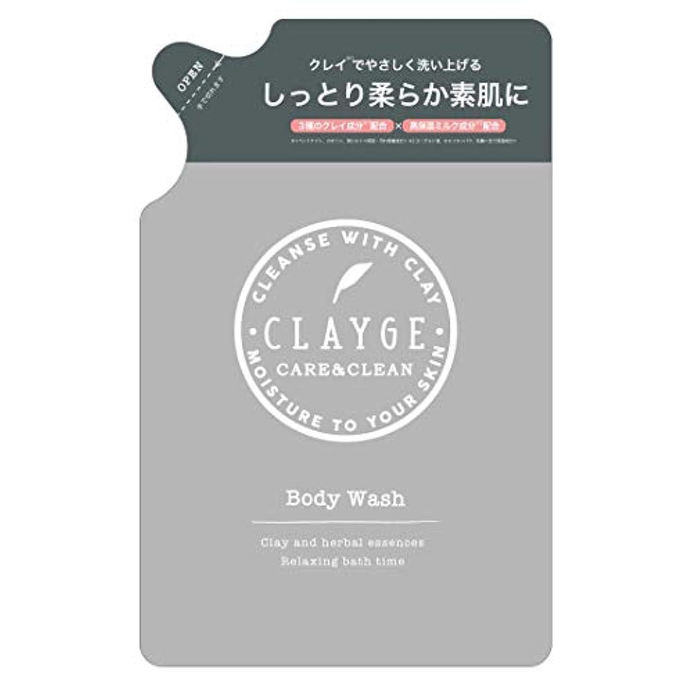 化学薬品癒す士気CLAYGE(クレージュ) ボディウォッシュM詰替え しっとりモイスト