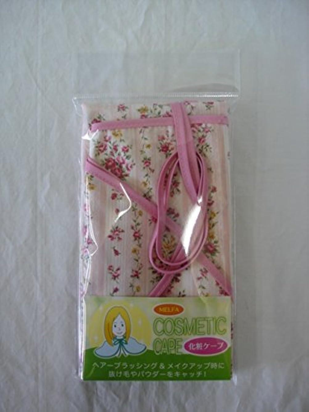 きれいに病者ハンディキャップ日本製 化粧ケープ チロリアンフラワーピンク