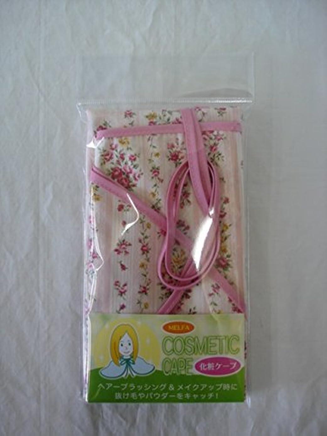 雄弁家推論お手入れ日本製 化粧ケープ チロリアンフラワーピンク