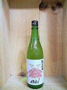 日本酒 AKABU(アカブ)純米吟醸酒 結の香  720ml【赤武酒造】
