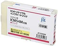 ジット 日本製 エプソン(EPSON)対応 リサイクル インクカートリッジ ICM54M マゼンタ対応 JIT-E54MM