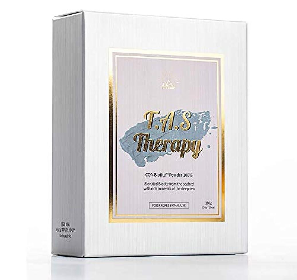 爆弾大混乱厚くするT.A.S Therapy CBパウダー 10g×10パック
