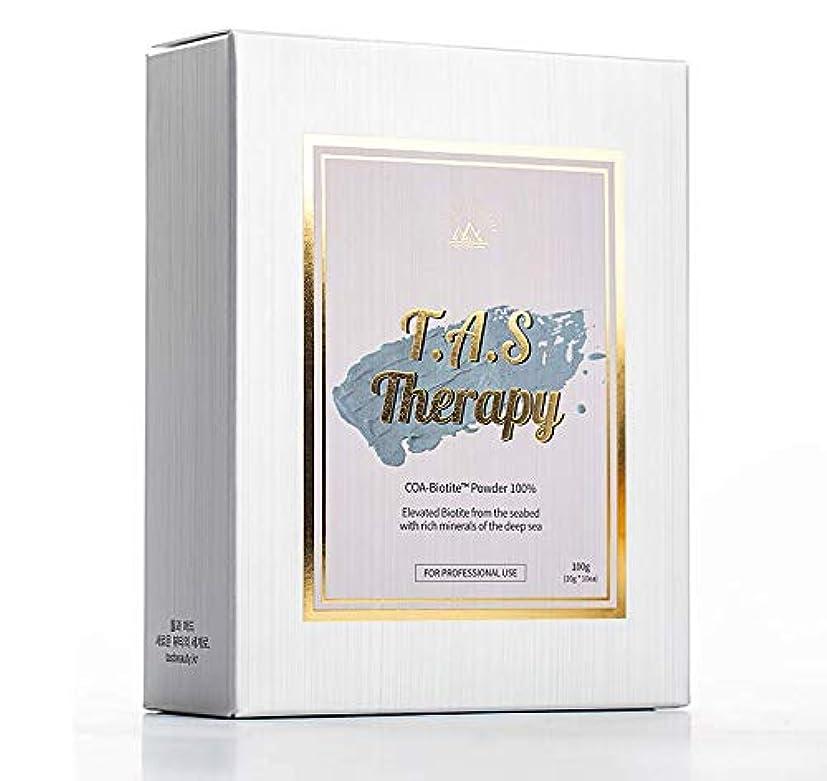 偽造花弁樹木T.A.S Therapy CBパウダー 10g×10パック