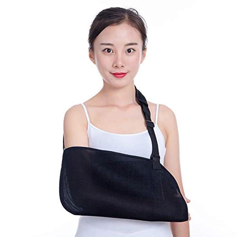 どこオリエント単語壊れた手首の肘固定用の成人用通気性メッシュ調節可能な前腕回旋腱板サポート軽量快適のためのアームスリングブレース,Black