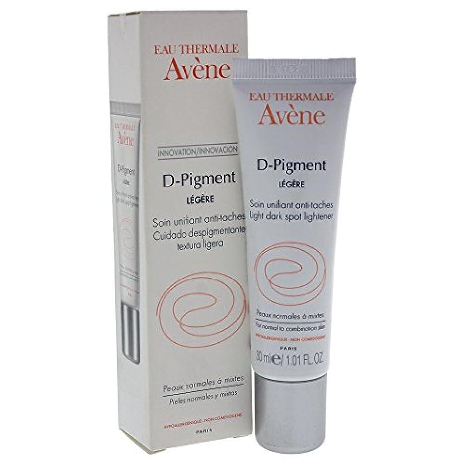 プロフェッショナル曖昧な伝染性Avene D-pigment Light 30ml [並行輸入品]