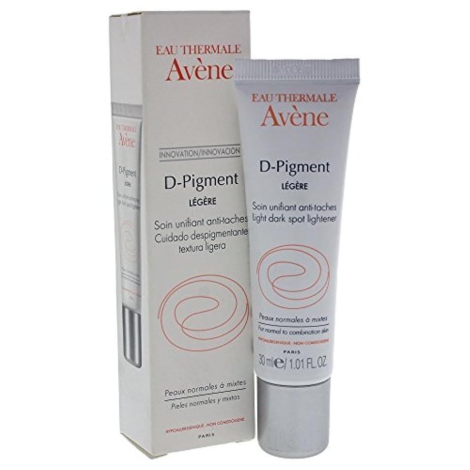 性交平方有限Avene D-pigment Light 30ml [並行輸入品]