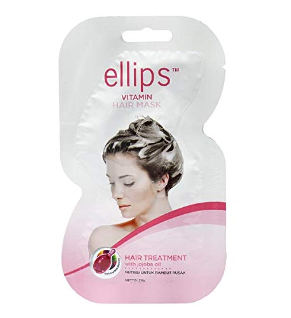 注目すべき間違えた物語ellips(エリップス) ヘアマスク ヘアパック シートタイプ 洗い流すヘアトリートメント ヘアケア ピンク(ダメージ用)