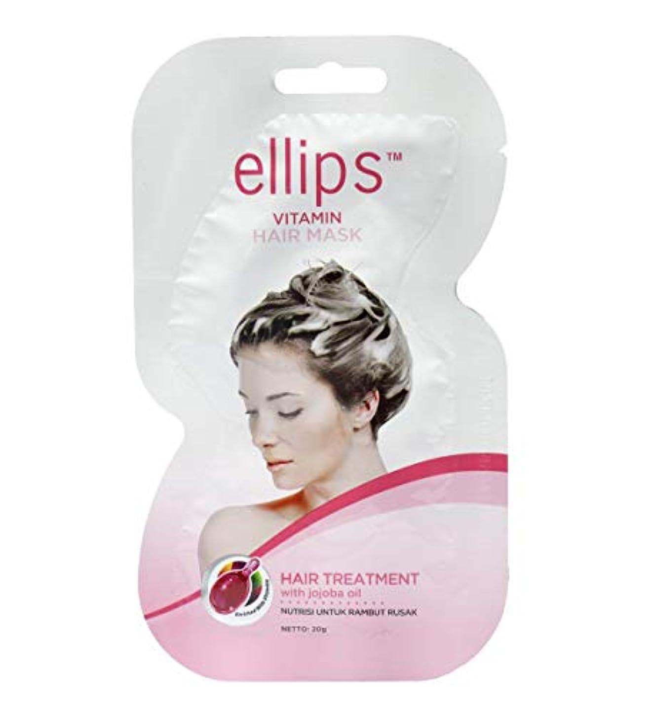 ellips(エリップス) ヘアマスク ヘアパック シートタイプ 洗い流すヘアトリートメント ヘアケア ピンク(ダメージ用)