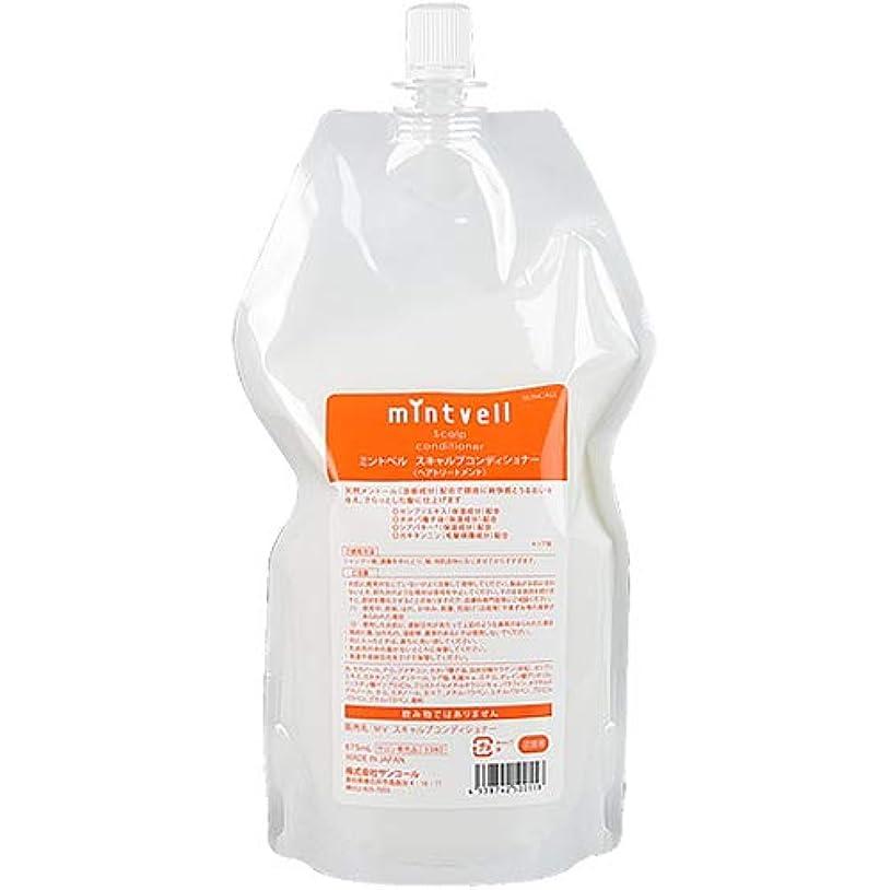 窒素限られた栄光のサンコール SUNCALL ミントベル スキャルプコンディショナー レフィル 675ml [並行輸入品]