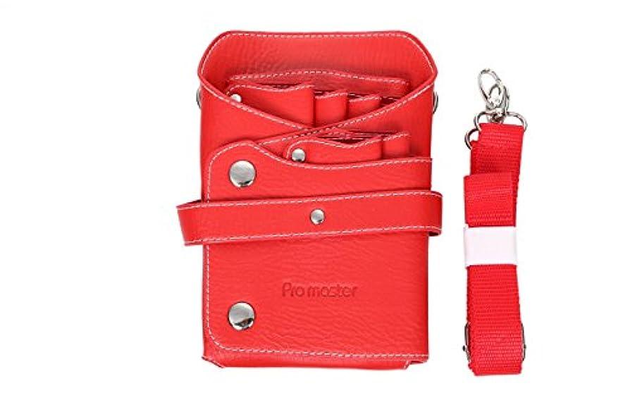 手錠古風なセメントケーセブン シザーバッグ 6ポケット レザー ベルト付き レッド