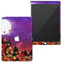 igsticker iPad Air 10.5 inch インチ 専用 apple アップル アイパッド 2019 第3世代 A2123 A2152 A2153 A2154 全面スキンシール フル 背面 液晶 タブレットケース ステッカー タブレット 保護シール 006877