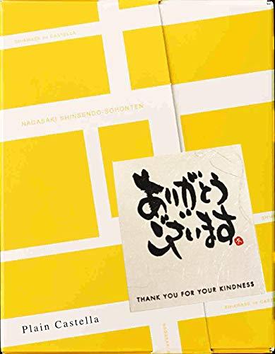 プチギフト お菓子 長崎心泉堂 長崎カステラ 個包装 ありがとうございます