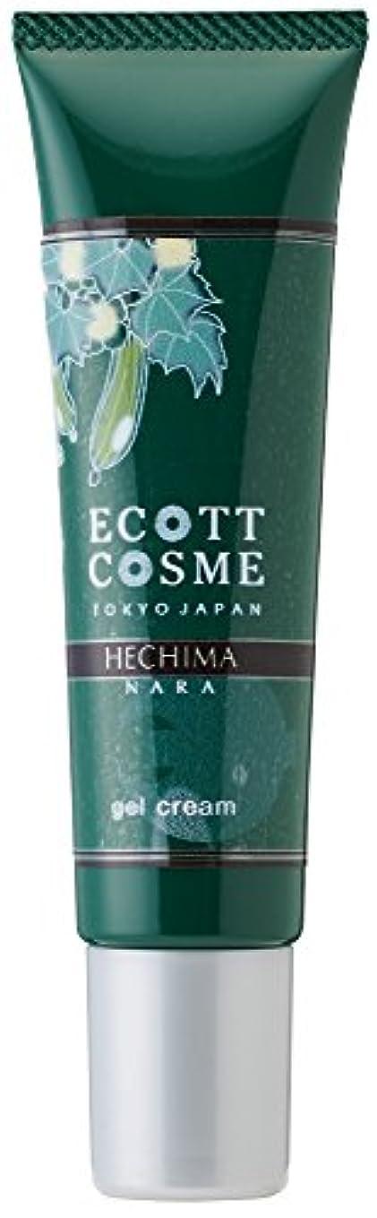 たとえ品種ラテンエコットコスメ オーガニック ジェルクリーム(しっとり) ヘチマ?奈良