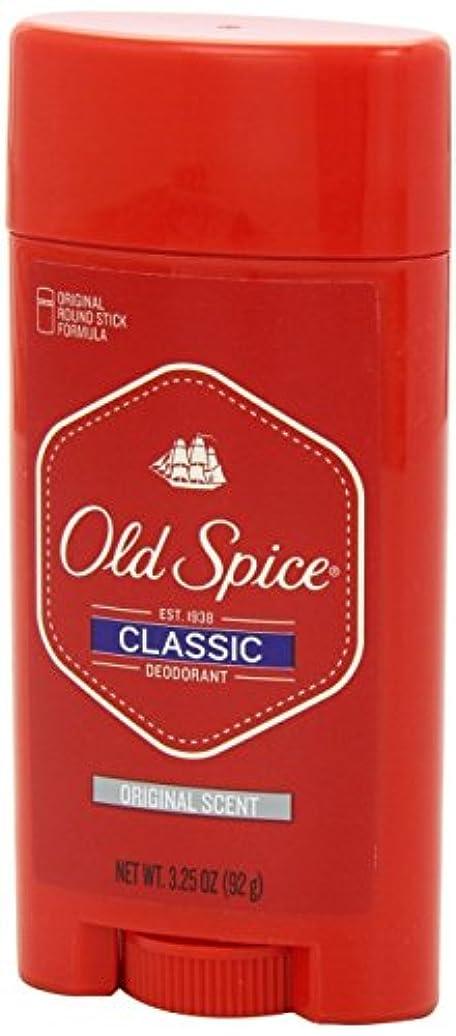 促す満州胆嚢Old Spice STKのRegサイズ3.25Z 1パック