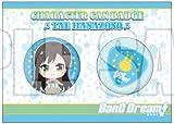 BanG Dream! 花園たえ キャラクター缶バッジセット
