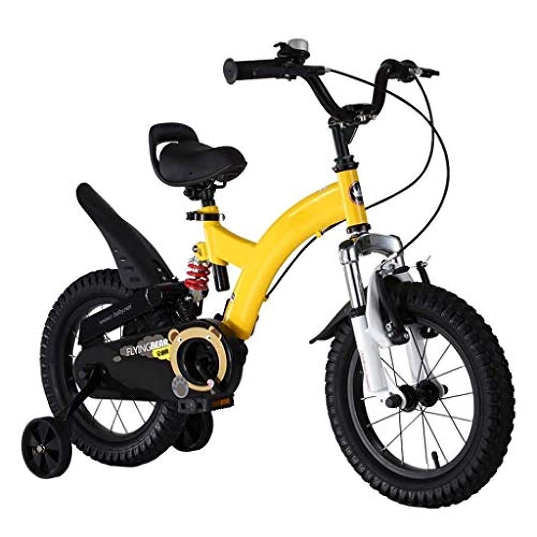 身元羊の提唱するスポーツアウトドアコミューターシティロードバイク自転車トラベル子供用自転車子供用運動2-4-6-7歳の子供男の子と女の子子供用自転車補助輪付き