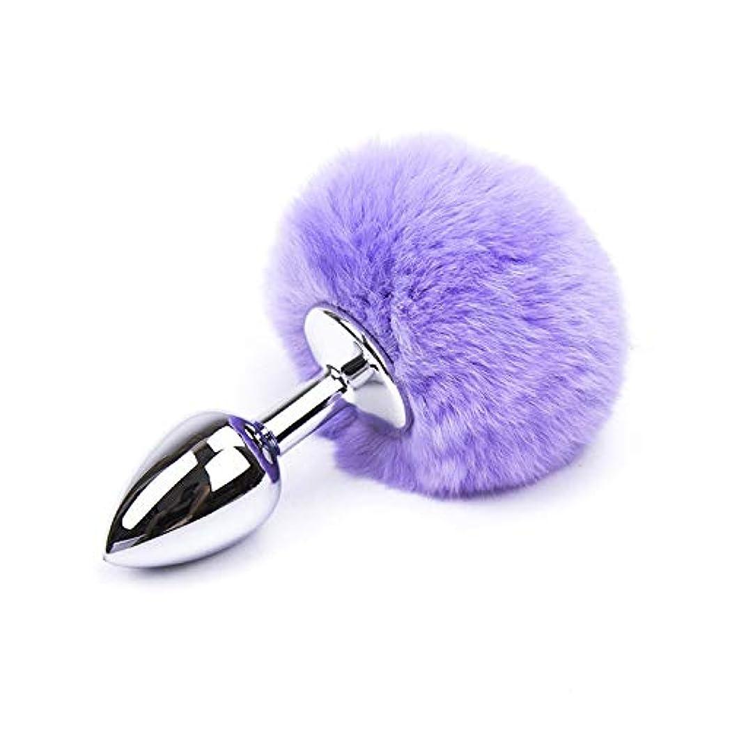 ベースペンダント紫のGoods-Store プラグスチール製品玩具 初心者 ステンレスメタル プラ ブロック マッサージ しっぽ ブロック ブロック ブロック 楽しいウサギ プラグ
