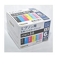 -まとめ-ワールドビジネスサプライ・-Luna・Life-・エプソン用・互換インクカートリッジ・IC6CL50・6本パック・LN・EP50/6P-×3セット-