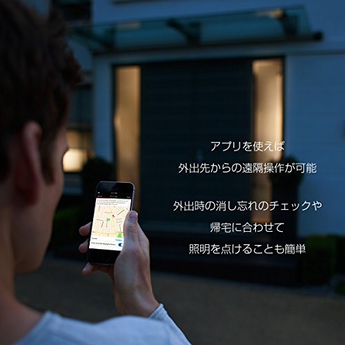 『Philips Hue(ヒュー) | ホワイトグラデーション スターターセット | E26スマートLEDライト2個+ブリッジ1個+ディマースイッチ1個 |【Amazon Echo、Google Home、Apple HomeKit、LINEで音声コントロール】』の6枚目の画像