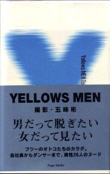 YELLOWS MEN―TOKYO 1995 thumbnail