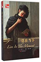 Live In The Moment (Chinese Edition) [並行輸入品]