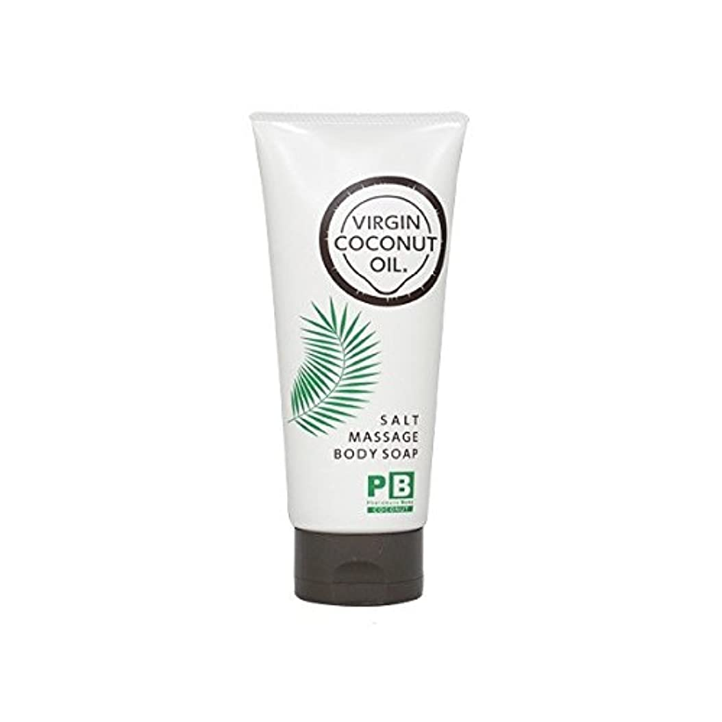 モード香水発言するプラセス製薬 フェロモンボディココナッツ 250g
