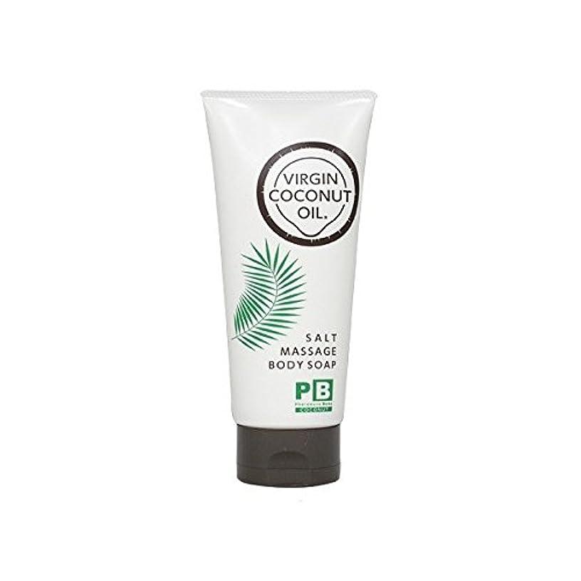 パントリー一月びんプラセス製薬 フェロモンボディココナッツ 250g