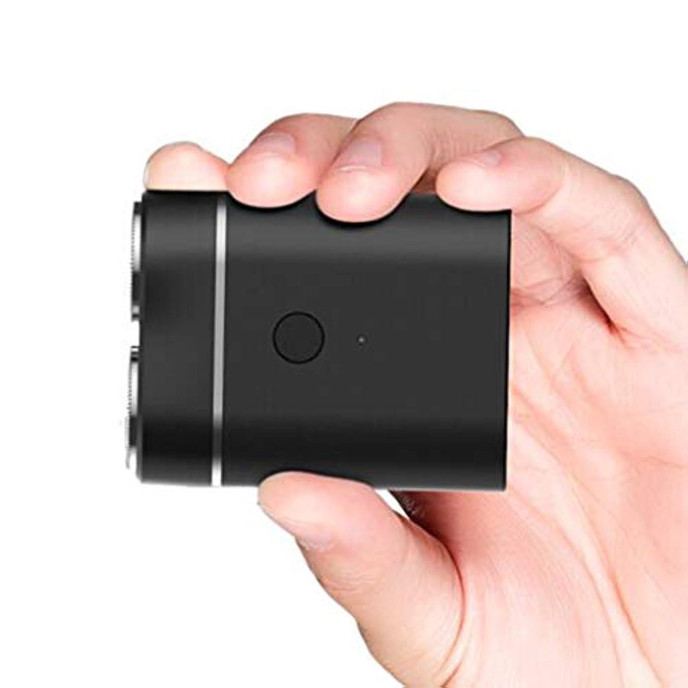 入場料メロドラマ頻繁にひげそり 電動 メンズシェーバー,USB充電式 髭剃り 電気シェーバー コンパクト IPX7防水 電気シェーバー 回転式 お風呂剃りドライ両用 人気プレゼント