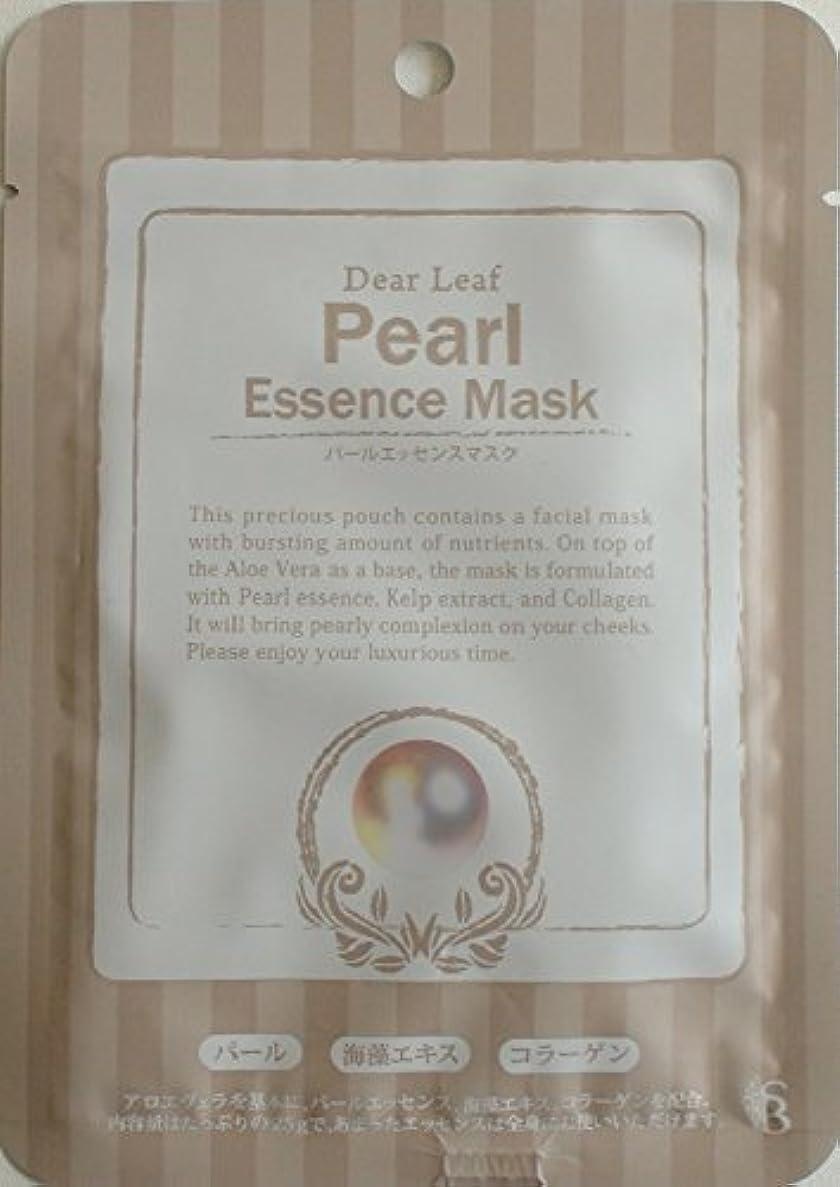リール混雑新鮮なディアリーフ エッセンスマスク パール 10枚入