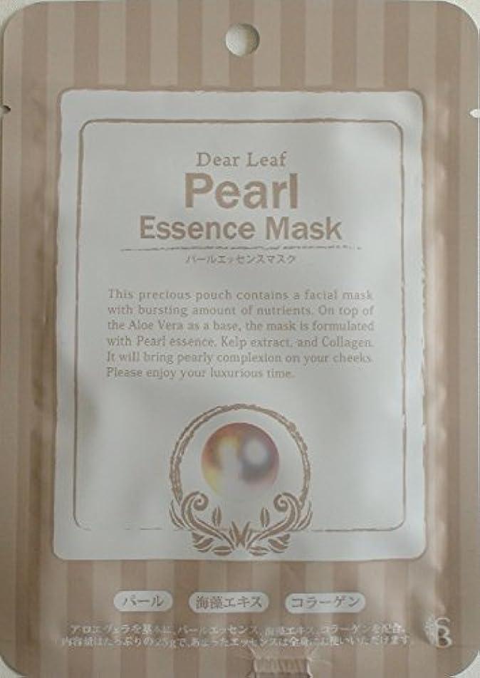 が欲しい感動する気づくディアリーフ エッセンスマスク パール 10枚入