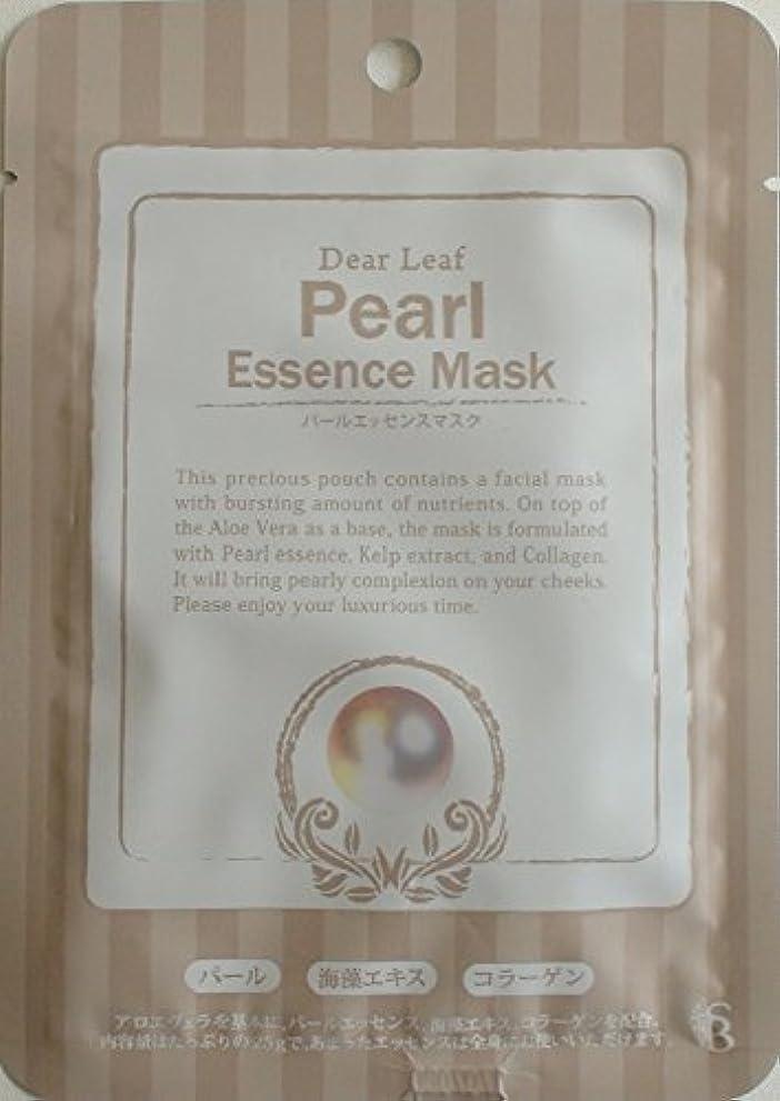 没頭する束一掃するディアリーフ エッセンスマスク パール 10枚入