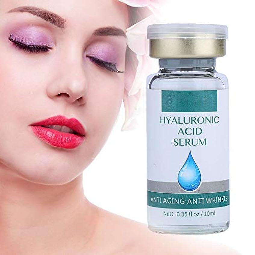 罰素人柔らかさモイスチャライジングエッセンス、10mlヒアルロン酸セラムディープモイスチャライジングハイドレイティングスキンリペアエッセンス
