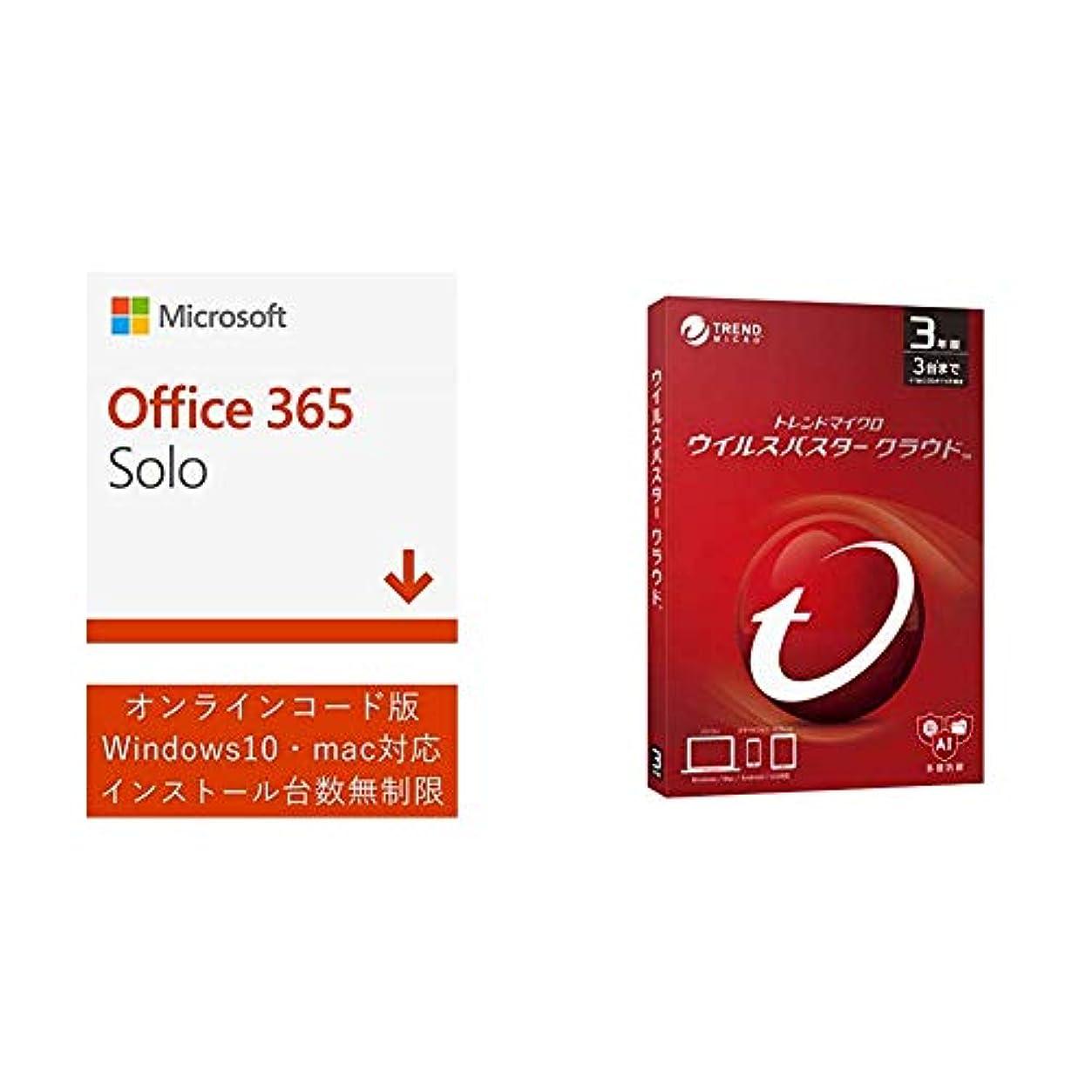 移行理解する資格情報【セット商品】Microsoft Office 365 Solo + ウイルスバスター クラウド (最新版) | 3年 3台版