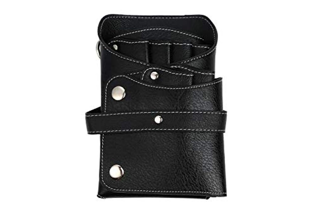 ケーセブン シザーバッグ 6ポケット レザー ベルト付き ブラック