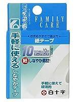 FC紙テープ 10mm×10m ×6個セット