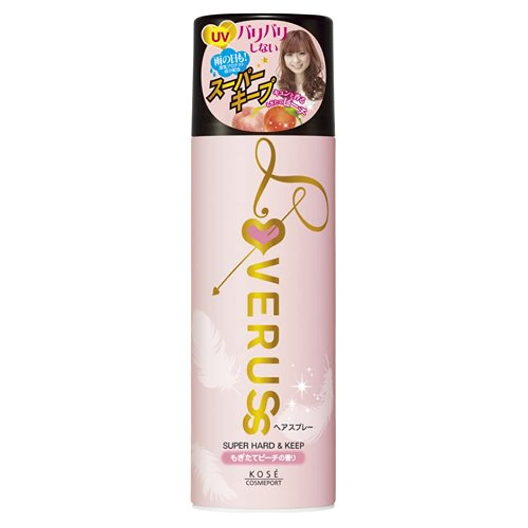 下向き運命的なバターKOSE ラブラス パワフルホールド ヘアスプレー (もぎたてピーチの香り) 330g