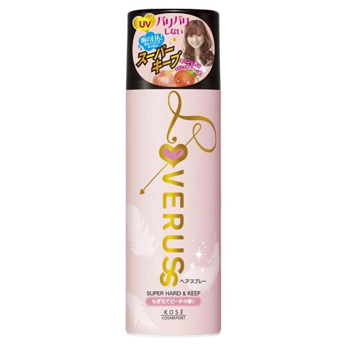 魅力評価抵抗するKOSE ラブラス パワフルホールド ヘアスプレー (もぎたてピーチの香り) 330g