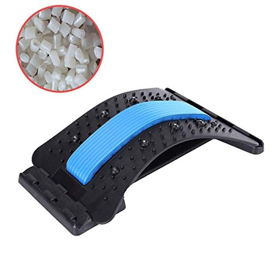 メロディアス化学気難しい背中バキバキ バック ストレッチャー 家庭用 バックストレッチャー、バックマジック背もたれ姿勢の痛みを軽減するバックストレッチャー腰椎延伸装置、姿勢コレクターバックサポート